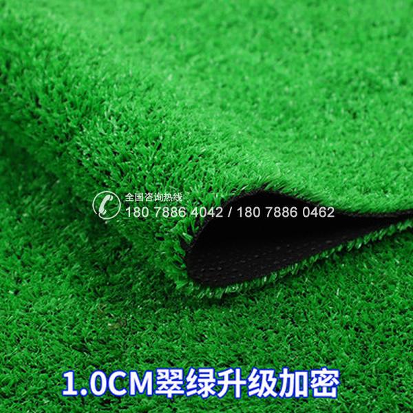 人造草坪 1.0CM翠绿升级加密