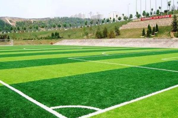 足球场人造草坪对排水要求有那些