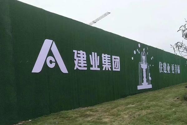人造草坪运动场基础施工要求