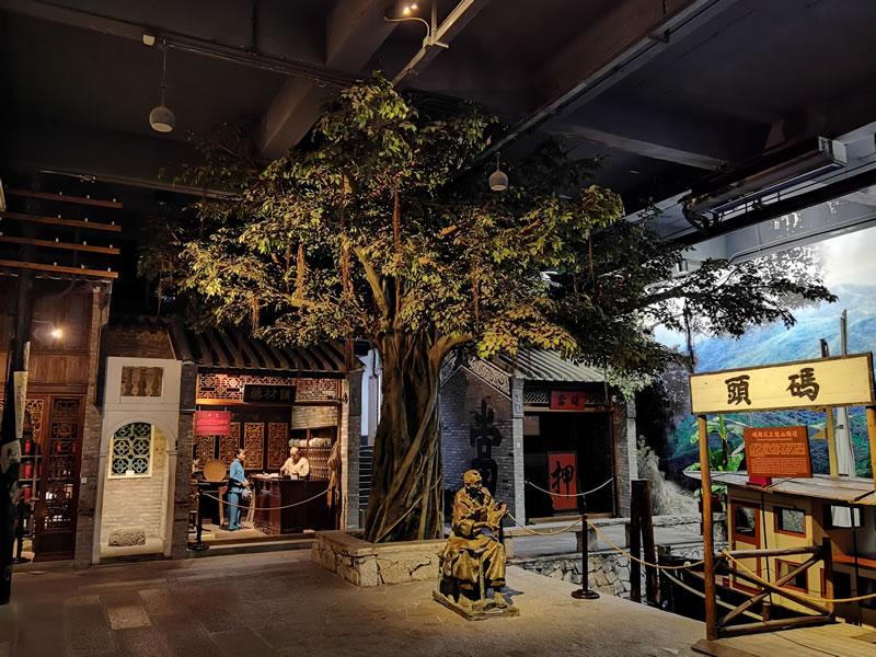 中山博物馆 仿真树