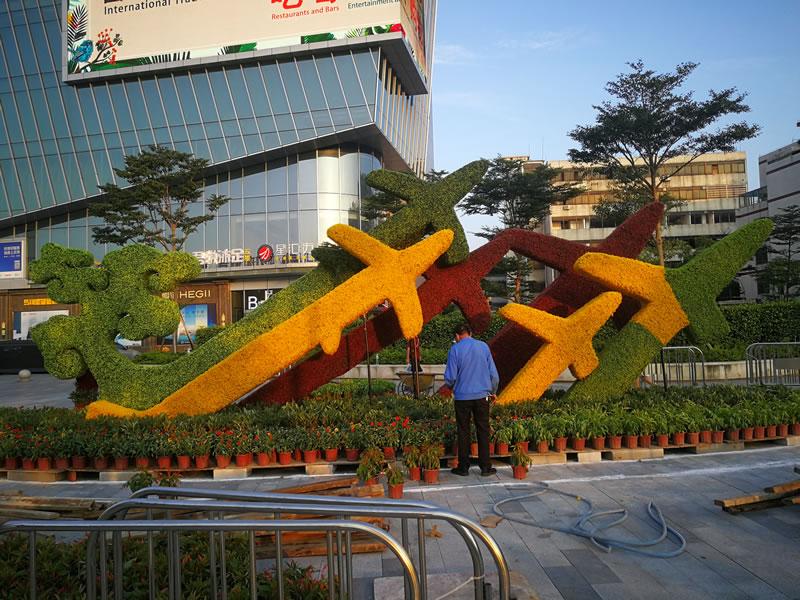 广州安华汇 仿真绿雕