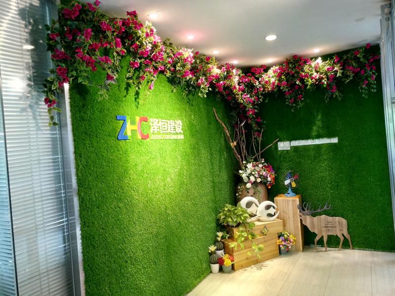 海伦堡创意园_泽恒建设 仿真植物墙