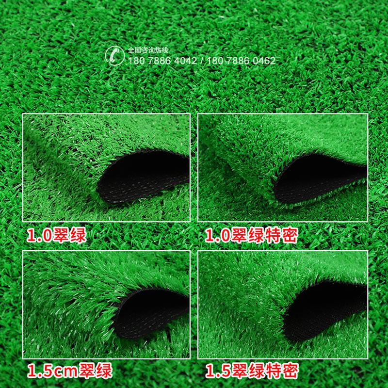 人造草坪 围挡草坪图片大全