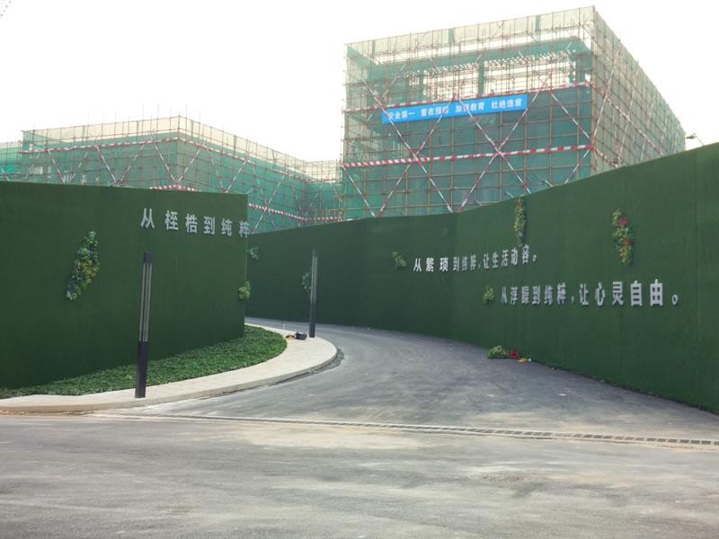 广州华润天合 人造草坪