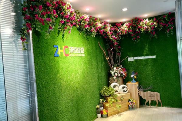 植物墙怎么做?仿真植物墙墙面怎么安装?