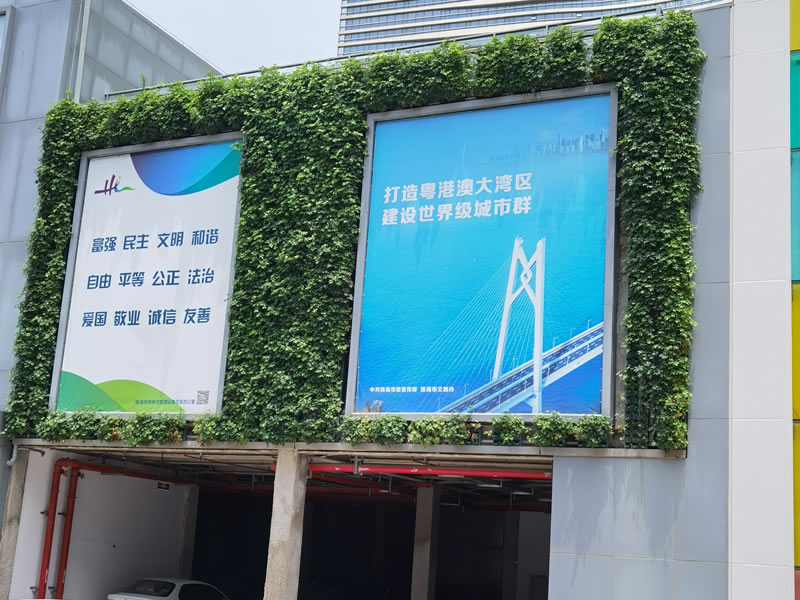 珠海垂直绿化 横琴购物广场